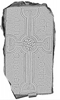 Elevation view of decorated cross slab 253, Clonmacnoise