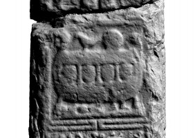 Panel 2 on western shaft of Western High Cross, Kells