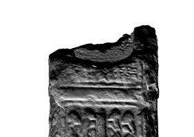 Panel 5 on western shaft of Western High Cross, Kells